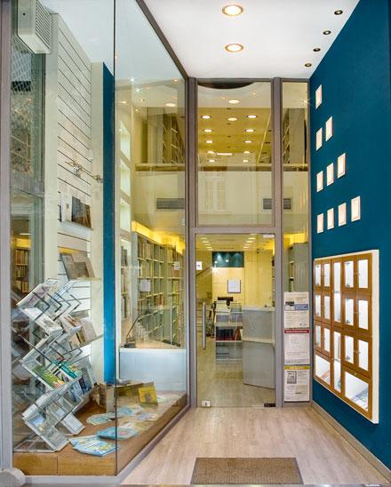 Βιβλιοπωλείο Αθηνών